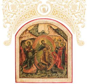"""Samedi 7 Avril : Exposition """"Pâques"""" (cathédrale Russe – Quai Branly)"""