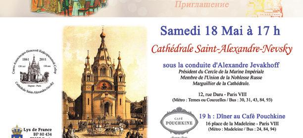 Samedi 18 Mai : Cathédrale Saint-Alexandre-Nevsky / Café Pouchkine
